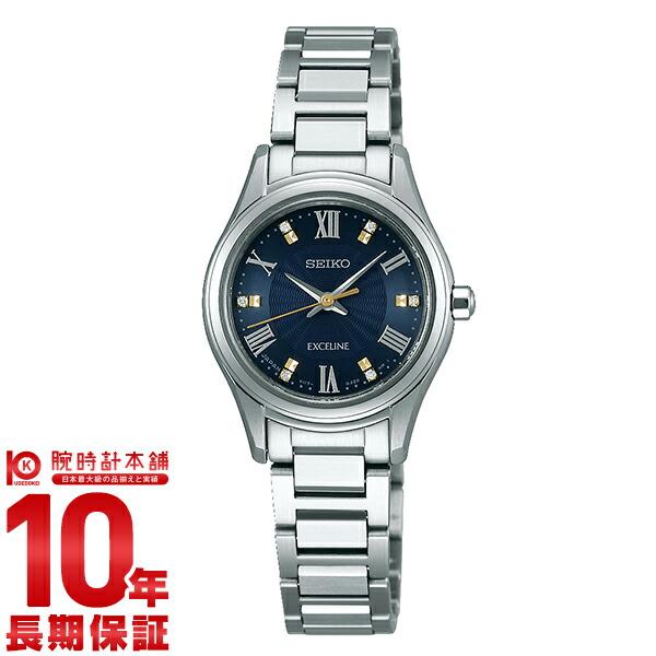 セイコー ドルチェ&エクセリーヌ DOLCE&EXCELINE いい夫婦の日限定モデル 限定600本 SWCQ095 [正規品] レディース 腕時計 時計【24回金利0%】