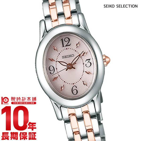 セイコーセレクション SEIKOSELECTION SWFA171 [正規品] レディース 腕時計 時計