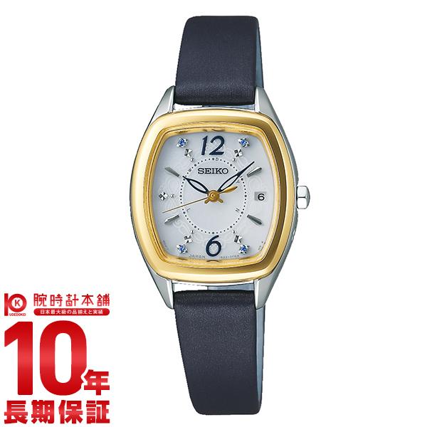 セイコーセレクション SEIKO × AVANCE CHIPIE Christmas Limited Edition 2017 SWFH088 [正規品] レディース 腕時計 時計【24回金利0%】