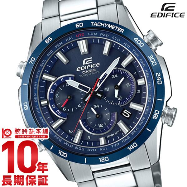 【店内最大37倍!28日23:59まで】カシオ エディフィス EDIFICE EQW-T650DB-2AJF [正規品] メンズ 腕時計 時計【24回金利0%】(予約受付中)
