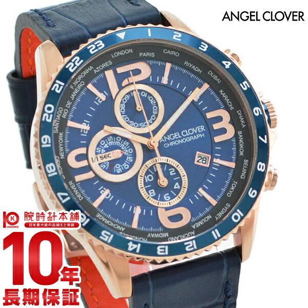 【店内ポイント最大43倍&最大2000円OFFクーポン!9日20時から】【1000円割引クーポン】エンジェルクローバー 時計 AngelClover モンドMONDO MO44PNV-NV [正規品] メンズ 腕時計