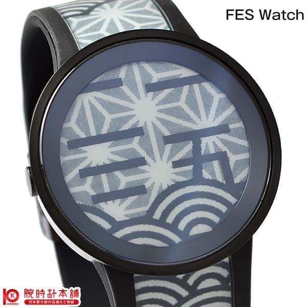 【8000円割引クーポン】FES WATCH FES WATCH FES Watch U FESWatchU_PremiumBlack [正規品] メンズ&レディース 腕時計 時計【あす楽】