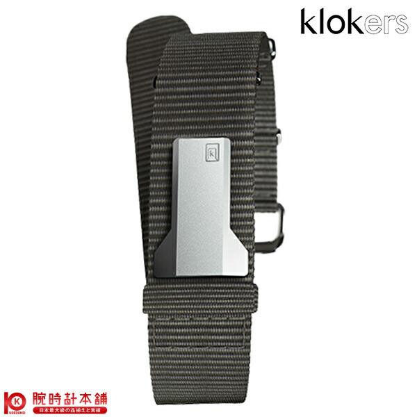 最大1200円割引クーポン対象店 クロッカーズ klokers KLINK-03-MC1 [正規品] メンズ 腕時計 時計【あす楽】
