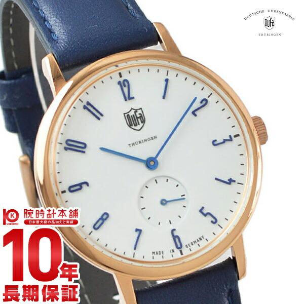 最大1200円割引クーポン対象店 ドゥッファ DUFA グロビウス DF-9001-0L [正規品] メンズ 腕時計 時計【24回金利0%】