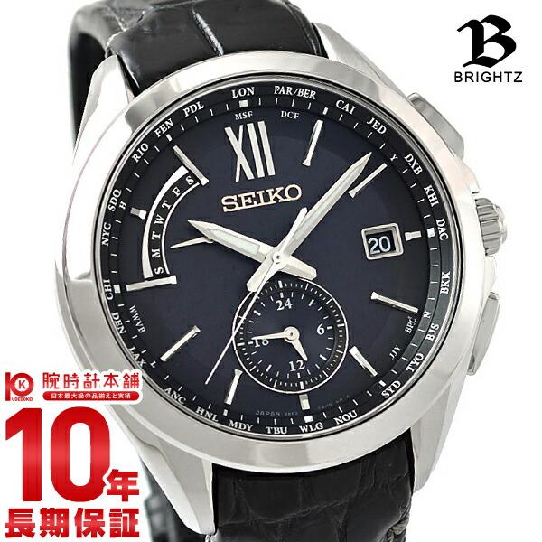 セイコー ブライツ BRIGHTZ ソーラー電波 電波ソーラー SAGA251 [正規品] メンズ 腕時計 時計【36回金利0%】