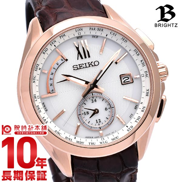 セイコー ブライツ BRIGHTZ ソーラー電波 電波ソーラー SAGA252 [正規品] メンズ 腕時計 時計【36回金利0%】【あす楽】