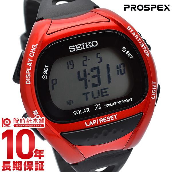 セイコー プロスペックス PROSPEX ソーラー SBEF039 ユニセックス【あす楽】