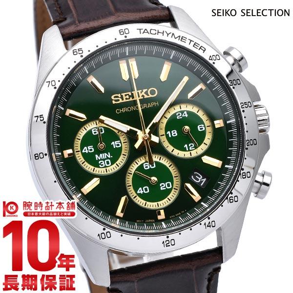 正規品 ラッピング袋付 送料無料 最大2000円クーポン 店内最大ポイント46倍 4日20時~ セイコーセレクション あす楽 SEIKOSELECTION SBTR017 時計 メンズ 2020 新作 未使用品 腕時計