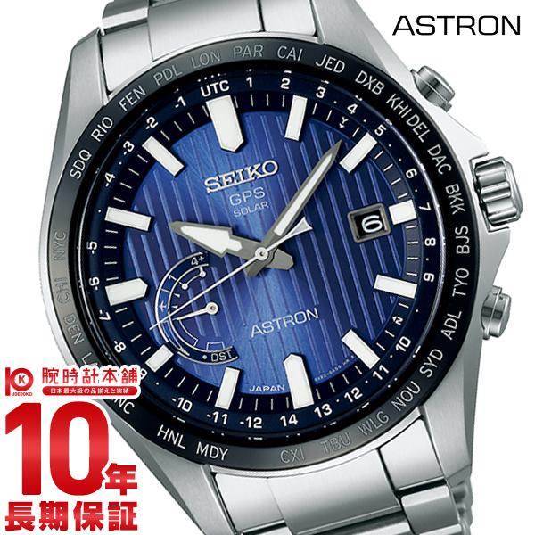 セイコー アストロン ASTRON ソーラー電波 電波ソーラー SBXB159 [正規品] メンズ 腕時計 時計