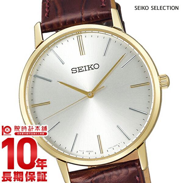セイコーセレクション SEIKOSELECTION 流通限定モデル ペアモデル SCXP072 [正規品] メンズ 腕時計 時計【あす楽】