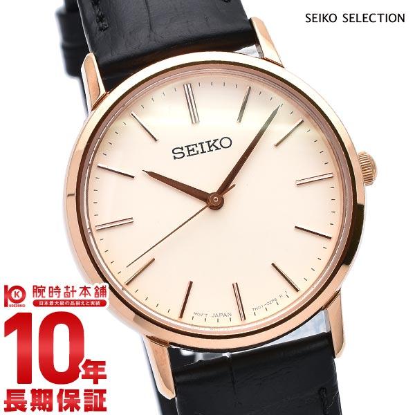 【店内最大37倍!28日23:59まで】セイコーセレクション SEIKOSELECTION 流通限定モデル ペアモデル SCXP086 [正規品] レディース 腕時計 時計