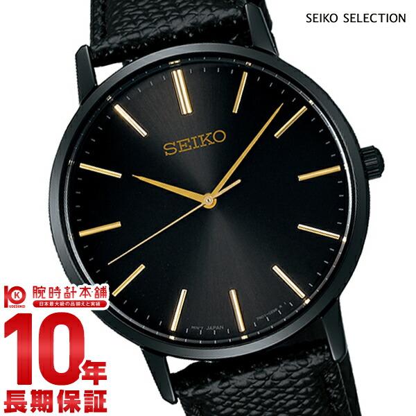 【店内最大37倍!28日23:59まで】セイコーセレクション SEIKOSELECTION 流通限定モデル 限定300本 ペアモデル SCXP093 [正規品] メンズ 腕時計 時計