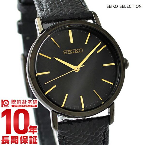 最大1200円割引クーポン対象店 セイコーセレクション SEIKOSELECTION 流通限定モデル 限定300本 ペアモデル SCXP103 [正規品] レディース 腕時計 時計【あす楽】