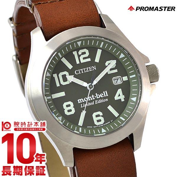 【店内ポイント最大43倍&最大2000円OFFクーポン!9日20時から】シチズン プロマスター PROMASTER mont・bellコラボモデル第2弾 BN0121-18X [正規品] メンズ 腕時計 時計【24回金利0%】