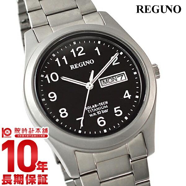 シチズン レグノ REGUNO KM1-415-53 メンズ【あす楽】