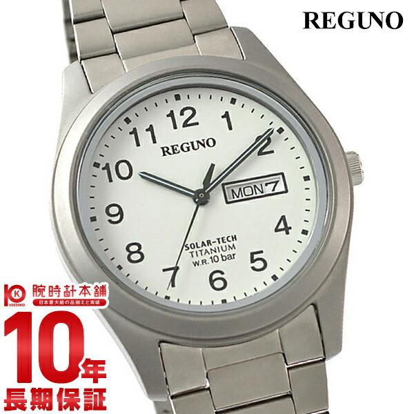 シチズン レグノ REGUNO KM1-415-13 メンズ【あす楽】