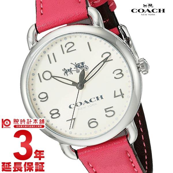 コーチ COACH デランシー 14502560 レディース【あす楽】