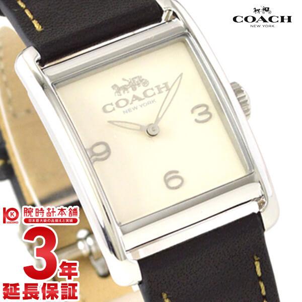 コーチ COACH レンウィック 14502830 レディース【あす楽】