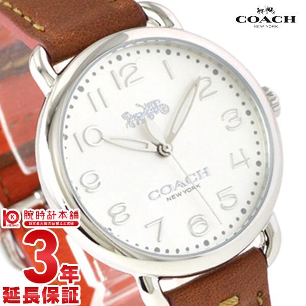コーチ COACH 14502820 レディース【あす楽】