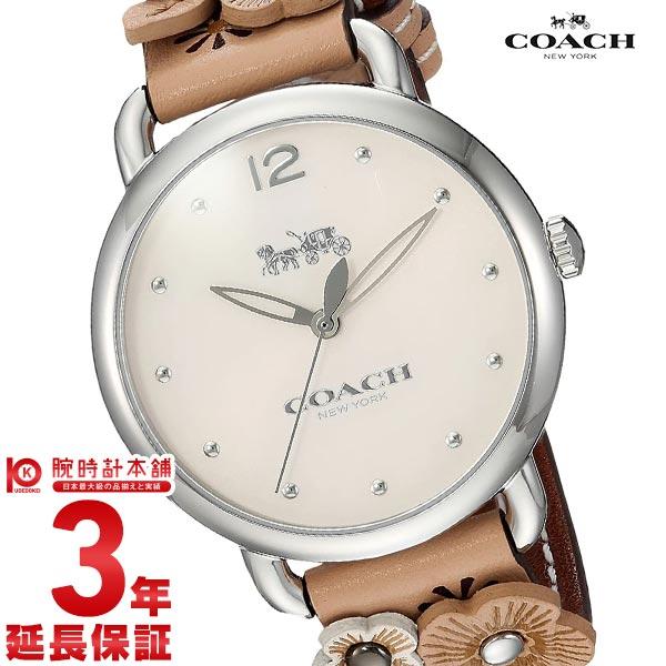 コーチ COACH 14502874 レディース
