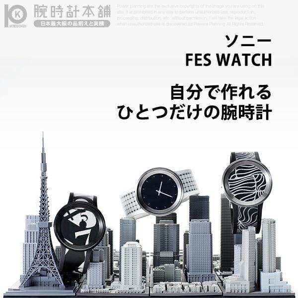 【当店限定5000円割引クーポン】[ソニー]Sony 腕時計 FES WATCH U White/Silver フェスウォッチ 電子ペーパー ユニセックス [正規品] メンズ&レディース 腕時計 時計【24回金利0%】【あす楽】