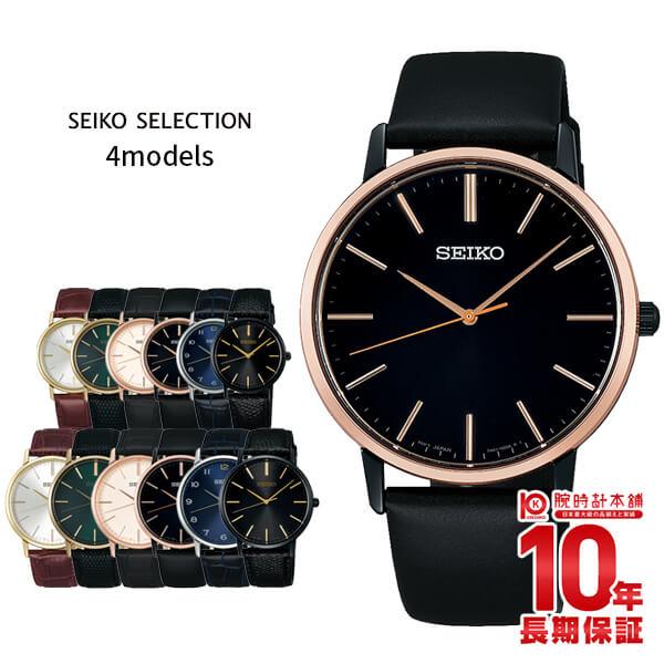 セイコーセレクション SEIKOSELECTION 流通限定モデル ペアモデル SCXP072 [正規品] メンズ 腕時計 時計