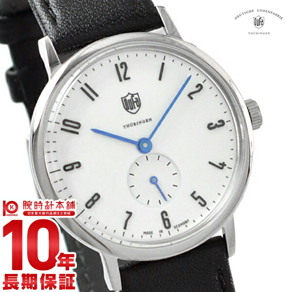 【3000円割引クーポン】ドゥッファ DUFA グロピウス DF-7001-03 [正規品] レディース 腕時計 時計【24回金利0%】