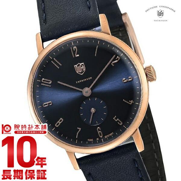【5000円割引クーポン】ドゥッファ DUFA グロピウス DF-7001-0F [正規品] レディース 腕時計 時計【24回金利0%】