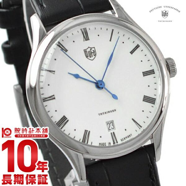 最大1200円割引クーポン対象店 ドゥッファ DUFA ヴァイマール DF-7006-02 [正規品] レディース 腕時計 時計【24回金利0%】