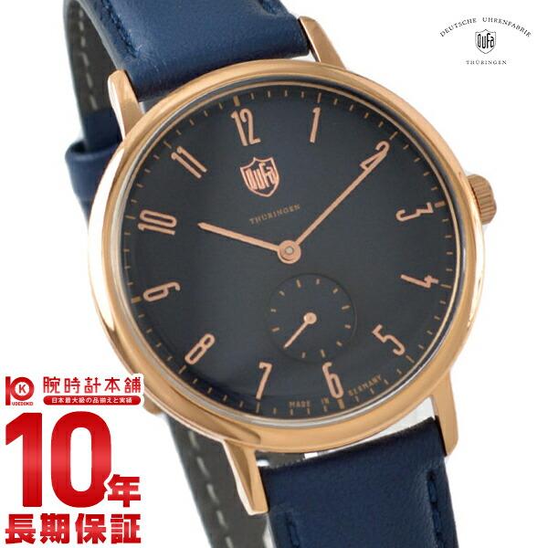【5000円割引クーポン】ドゥッファ DUFA グロピウス DF-9001-0F [正規品] メンズ 腕時計 時計【24回金利0%】