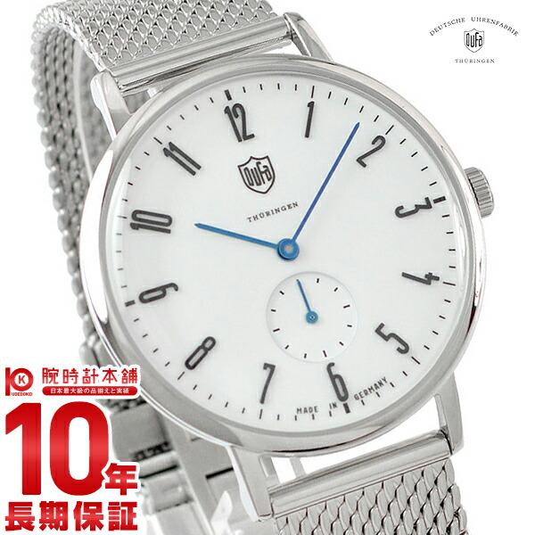 最大1200円割引クーポン対象店 ドゥッファ DUFA グロピウス DF900112 [正規品] メンズ 腕時計 時計【24回金利0%】