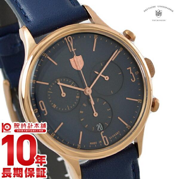 【5000円割引クーポン】ドゥッファ DUFA ファンデルローエ クロノ DF-9002-09 [正規品] メンズ 腕時計 時計【24回金利0%】
