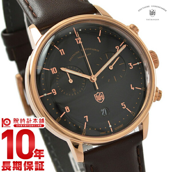 最大1200円割引クーポン対象店 ドゥッファ DUFA ハンネス クロノ DF-9003-05 [正規品] メンズ 腕時計 時計【24回金利0%】