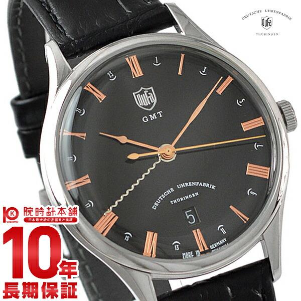 【3000円割引クーポン】ドゥッファ DUFA ヴァイマール GMT DF-9006-01 [正規品] メンズ 腕時計 時計【24回金利0%】