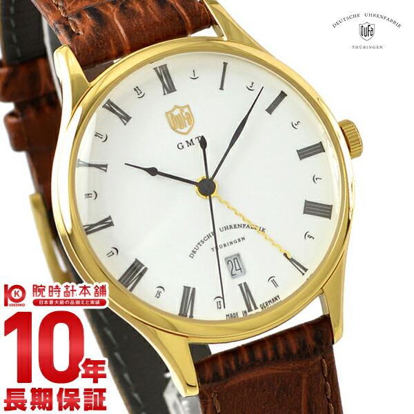 【3000円割引クーポン】ドゥッファ DUFA ヴァイマール GMT DF-9006-03 [正規品] メンズ 腕時計 時計【24回金利0%】