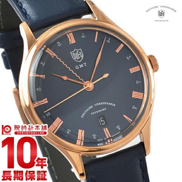 最大1200円割引クーポン対象店 ドゥッファ DUFA ヴァイマール GMT DF-9006-0A [正規品] メンズ 腕時計 時計【24回金利0%】