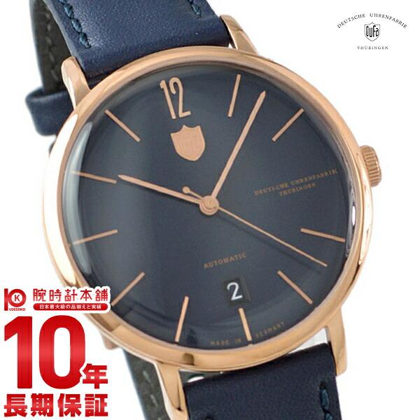 最大1200円割引クーポン対象店 ドゥッファ DUFA ブリューワー オートマティック DF-9011-07 [正規品] メンズ 腕時計 時計【24回金利0%】