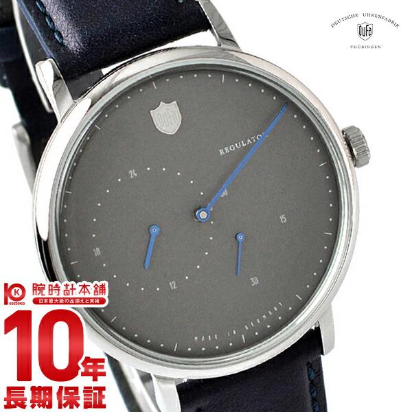 【5000円割引クーポン】ドゥッファ DUFA アールト DF-9017-04 [正規品] メンズ 腕時計 時計【24回金利0%】