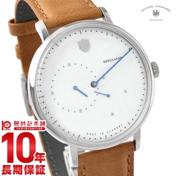 【店内最大37倍!28日23:59まで】ドゥッファ DUFA アールト DF-9017-05 [正規品] メンズ 腕時計 時計【24回金利0%】