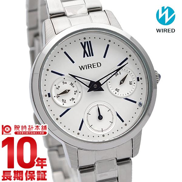 セイコー ワイアードエフ WIRED 祝成人限定 400本限定 祝い プレゼント AGET716 [正規品] レディース 腕時計 時計【あす楽】