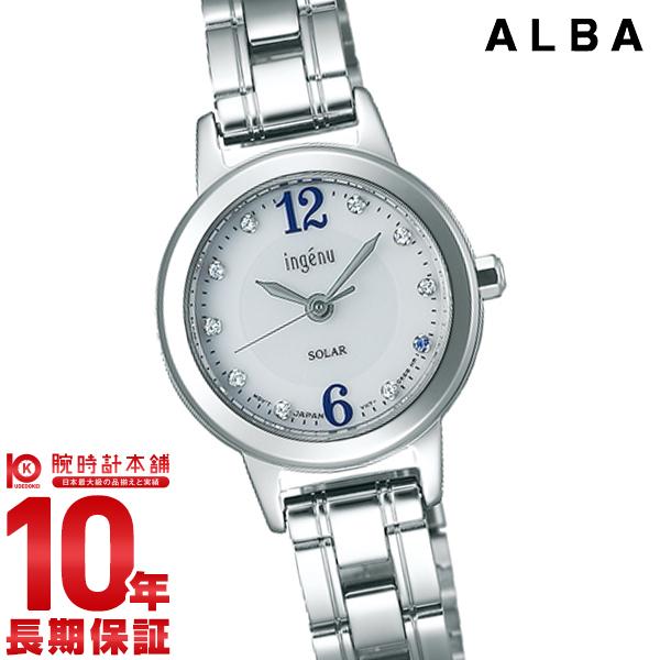 セイコー アルバ ALBA 祝成人限定 500本限定 祝い プレゼント AHJD716 [正規品] レディース 腕時計 時計