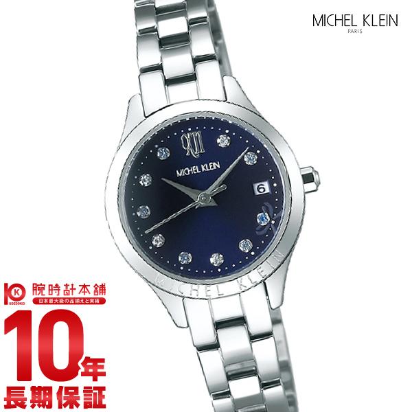 ミッシェルクラン MICHELKLEIN 祝成人限定 400本限定 祝い プレゼント AJCT702 [正規品] レディース 腕時計 時計(予約受付中)