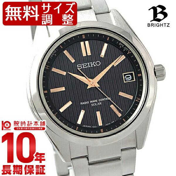 最大1200円割引クーポン対象店 セイコー ブライツ BRIGHTZ SAGZ087 [正規品] メンズ 腕時計 時計【24回金利0%】【あす楽】