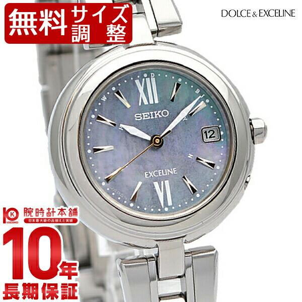 最大1200円割引クーポン対象店 セイコー ドルチェ&エクセリーヌ DOLCE&EXCELINE SWCW133 [正規品] レディース 腕時計 時計【36回金利0%】