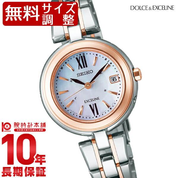 【店内ポイント最大43倍&最大2000円OFFクーポン!9日20時から】セイコー ドルチェ&エクセリーヌ DOLCE&EXCELINE SWCW134 [正規品] レディース 腕時計 時計【36回金利0%】