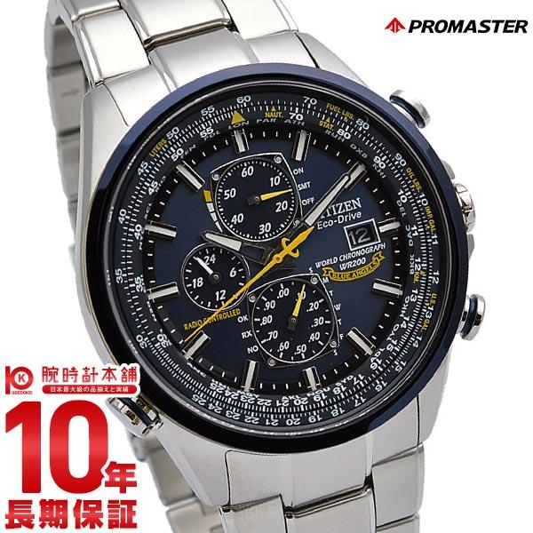最大1200円割引クーポン対象店 シチズン プロマスター PROMASTER ネット流通限定モデル AT8020-54L [正規品] メンズ 腕時計 時計【24回金利0%】