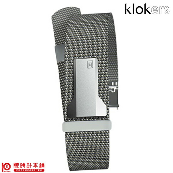 【2000円割引クーポン】クロッカーズ klokers Milanese Strap KLINK-05 [正規品] メンズ&レディース 腕時計 時計