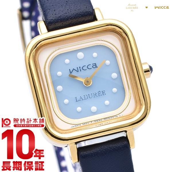 シチズン ウィッカ wicca LADUREEコラボ ラデュレ 600本限定 限定BOX付 ソーラー ステンレス KK3-310-10[正規品] レディース 腕時計 時計【あす楽】
