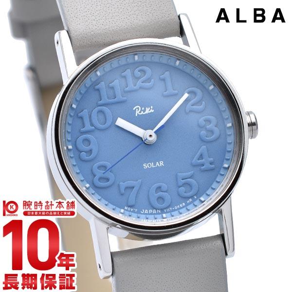 セイコー アルバ ALBA ソーラー ステンレス AKQD031[正規品] レディース 腕時計 時計【あす楽】