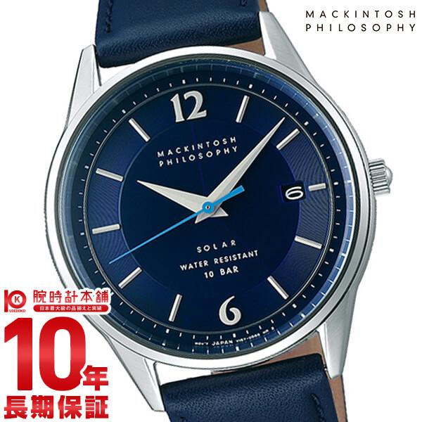 【2000円割引クーポン】マッキントッシュフィロソフィー MACKINTOSHPHILOSOPHY ソーラー ステンレス FBZD990[正規品] メンズ 腕時計 時計